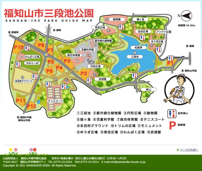 三段池地図